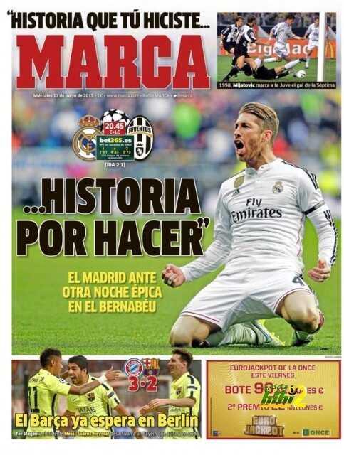 ماركا ريال مدريد ملحمة الليلة