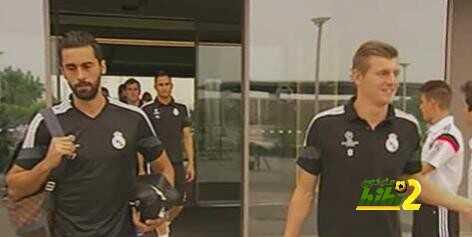 نجوم ريال مدريد طريقهم للحافلة