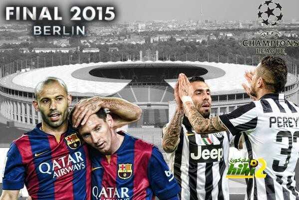يتوج بالثلاثية برشلونة يوفينتوس ..؟!