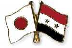 Flag-Pins-Japan-Syria