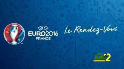 صورة : ترتيب أكثر الفرق الفائزة بلقب بطولة اليورو قبل نهائي اليوم  ! coobra.net