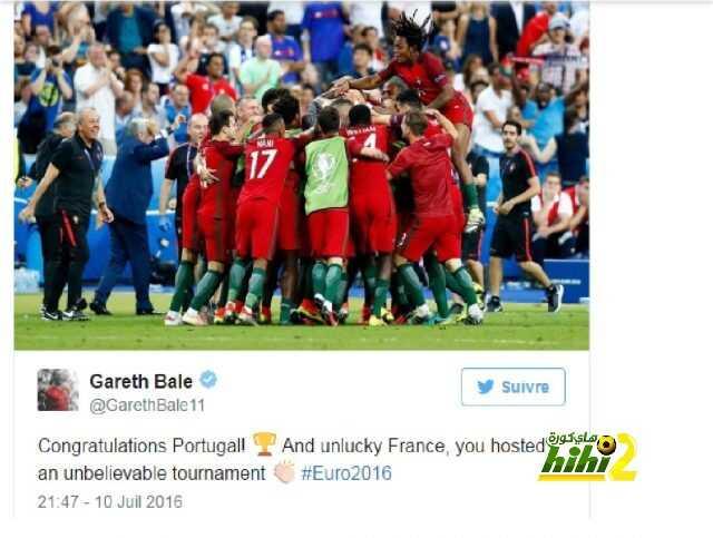 صورة : غاريت بيل يهنئ البرتغال بعد التتويج بلقب اليورو ! coobra.net