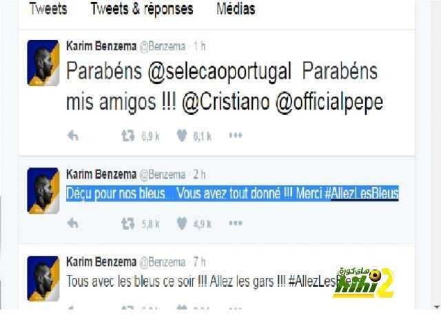 تغريدة كريم بنزيما بعد خسارة المنتخب الفرنسي لنهائي اليورو ! coobra.net