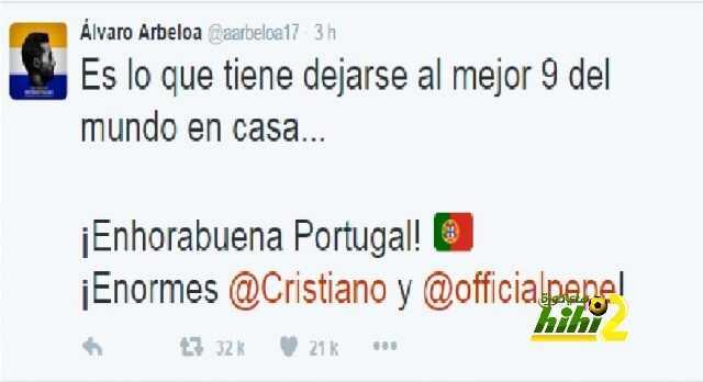 تغريدة أربيلوا بعد النهائي ومساندته لبنزيما لعدم إستدعائه لليورو ! coobra.net
