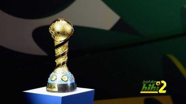 ?في إنتظار بطل أفريقيا? تعرف على المنتخبات المشاركة في كأس القارات 2017 coobra.net