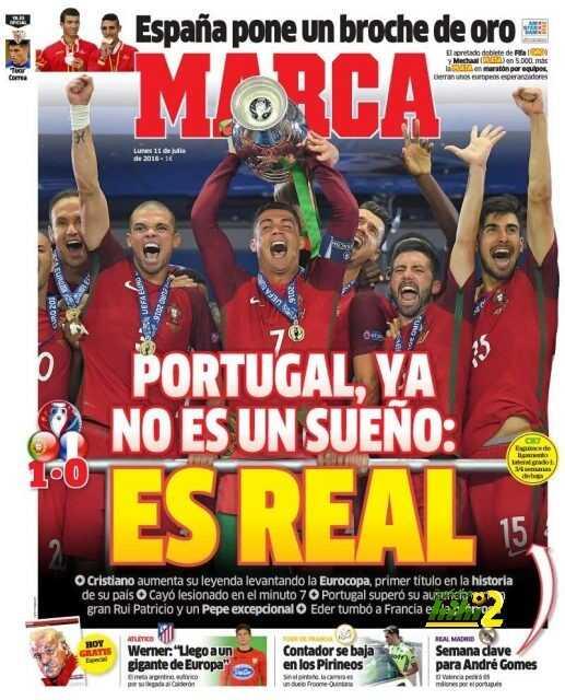 بالصور .. ماذا قالت الصحافة الأوروبية عن إنجاز البرتغال coobra.net