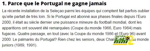 ماذا قالت صحيفة ?ليكيب? عن رونالدو منذ عام وكيف جاء الرد من البرتغالي ؟ coobra.net