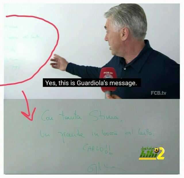 صورة : رسالة جوارديولا لانشيلوتي coobra.net