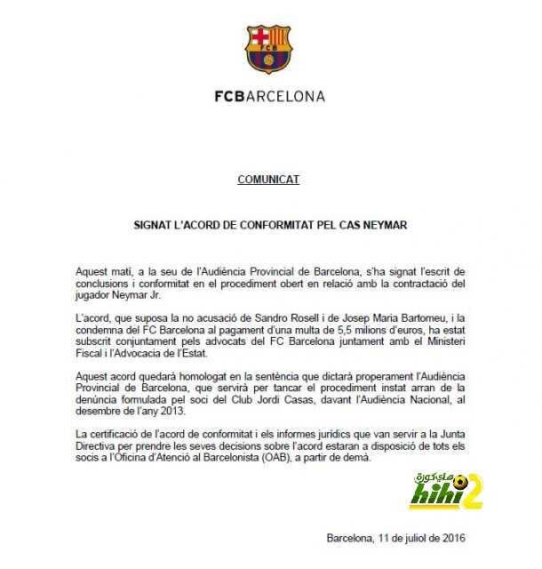 رسميا : بيان من برشلونة لإعلان انتهاء قضية نيمار coobra.net