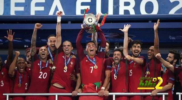 فيديو : لحظات تتويج المنتخب البرتغالي بلقب اليورو بالمنصة الشرفية ! coobra.net