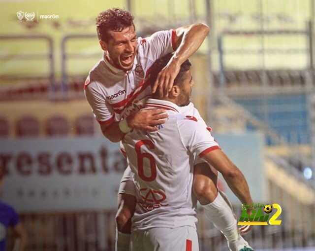 الزمالك الملكى يواصل أرقامه القياسية المبهرة فى كأس مصر ! coobra.net