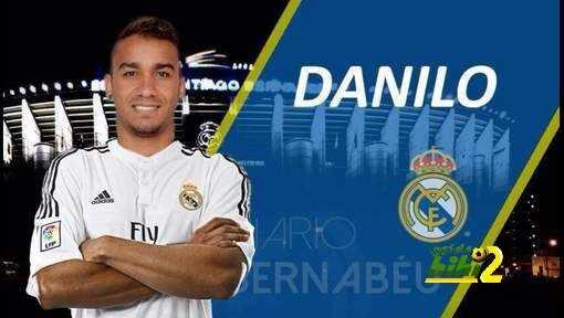 دانيلو لن يغادر نادي ريال مدريد ويؤكد رغبته بالبقاء لمواسم عديدة ! coobra.net