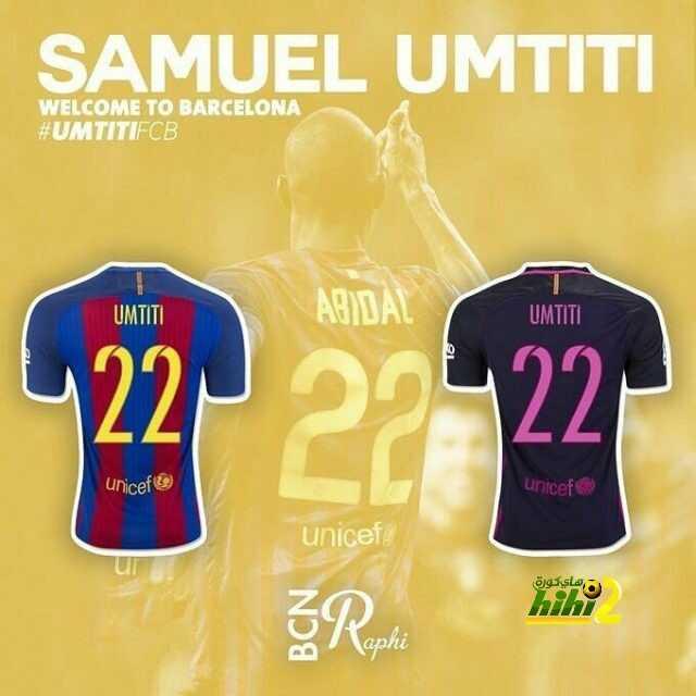 صورة : تعرف على رقم قميص اومتيتي رفقة برشلونة coobra.net