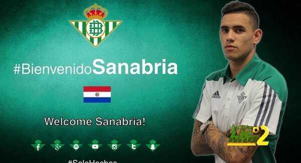 ريال بيتيس يرحب بالوافد الجديد أنطونيو سانابريا ! coobra.net
