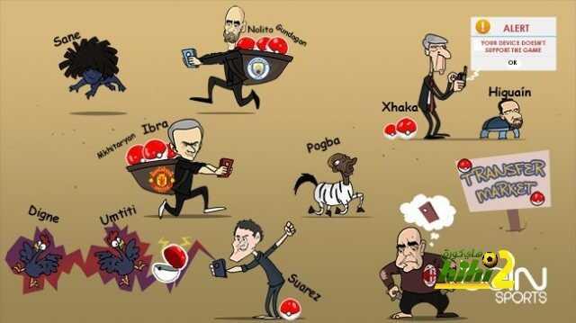 كاريكاتير الـ beINSPORTS حول سوق الانتقالات coobra.net