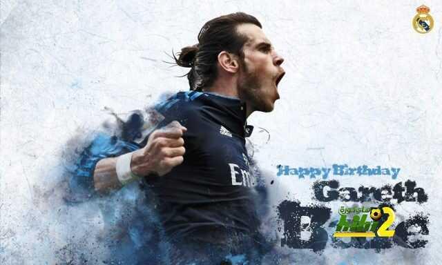 ريال مدريد يحتفل بيوم ميلاد بيل coobra.net