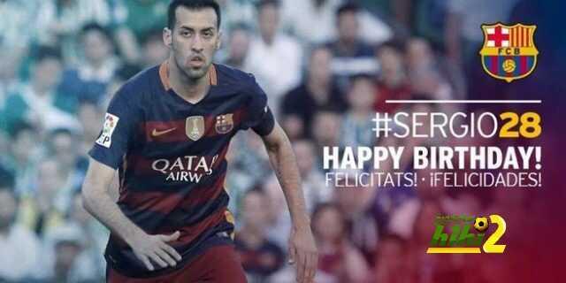 برشلونة يحتفل بيوم ميلاد بوسكيتس coobra.net