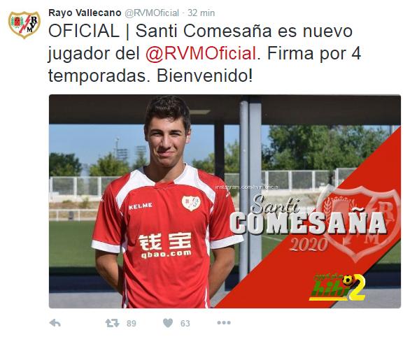 رسميا : رايو فاليكانو يتعاقد مع  سانتي كوميزانا ! coobra.net