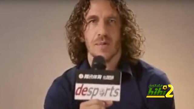 كلمتين تحول بويول من قلب الأسد لمنبود فى كتالونيا ! coobra.net