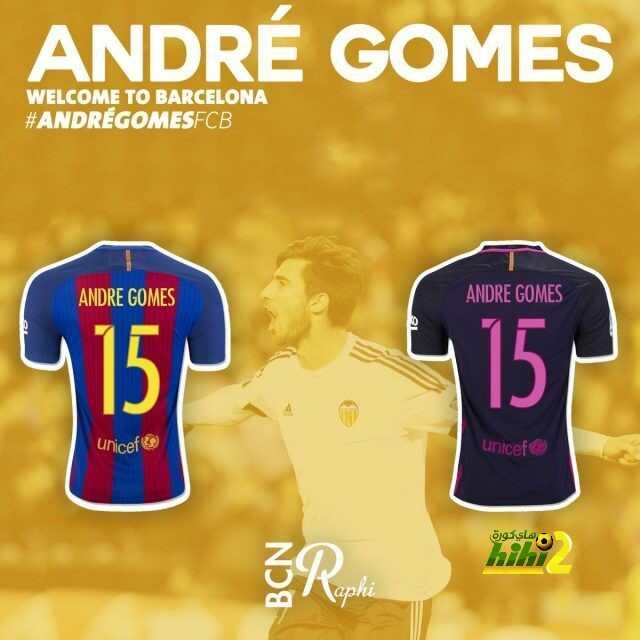 صورة : رقم جوميش رفقة برشلونة coobra.net