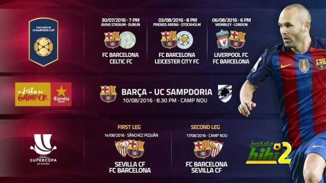 صورة : تفاصيل الخمس مباريات التي تنتظر برشلونة في الأيام القليلة المقبلة ! coobra.net
