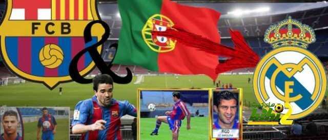أندرى جوميز ليس اول برتغالى يفاوضه الريال ولاينضم له فى النهاية ! coobra.net