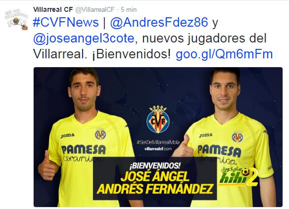 رسميا : فياريال يتعاقد مع لاعبين من بورتو دفعة واحدة ! coobra.net