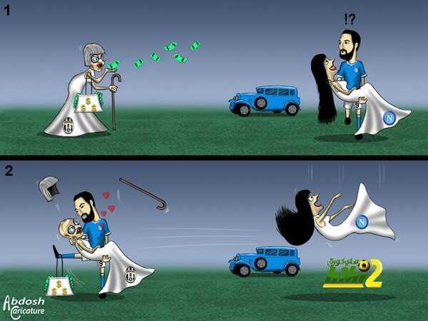 كاريكاتير هاي كورة ? كيف هرب هغواين coobra.net