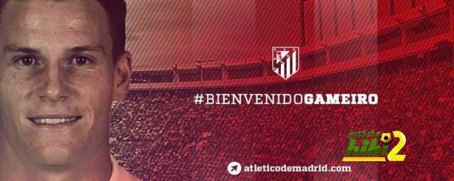 رسميا : جاميرو لاعبا في اتليتكو مدريد لأربعة مواسم coobra.net