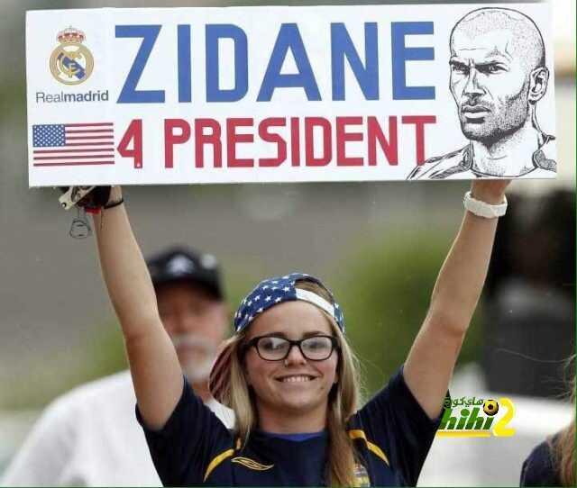 صورة: لماذا تم ترشيح زين الدين زيدان لرئاسة أمريكا ؟ coobra.net