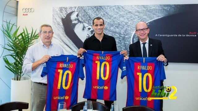 صورة : تكريم من نادي برشلونة لأحد أساطيره ? ريفالدو ? coobra.net