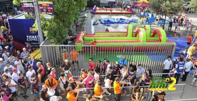 صورة : كتالونيا تبدأ الإحتفالات قبل إنطلاقة كأس غامبر coobra.net