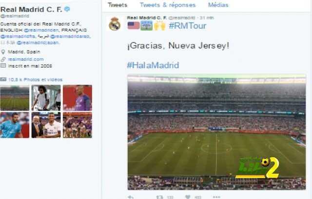 صورة : ريال مدريد يشكر نيو جيرسي على شبكات التواصل الإجتماعي ! coobra.net