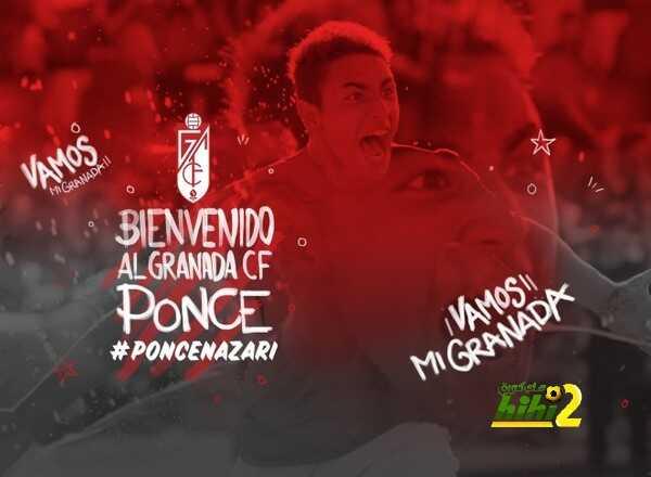 رسميا : غرناطة يتعاقد مع لاعب روما الإيطالي على سبيل الإعارة ! coobra.net