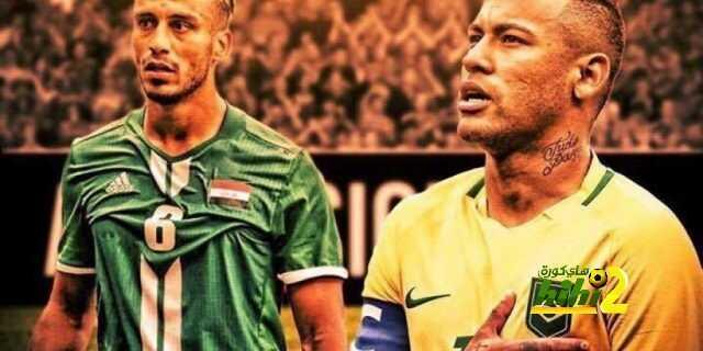 المنتخب العراقي يفك العقدة البرازيلية ضد المنتخبات العربية ! coobra.net