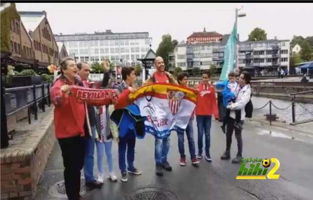 صور : الجماهير الأندلسية بدأت الإحتفالات مبكرا قبل صافرة نهائي السوبر الأوروبي ! coobra.net