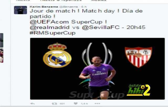 صورة : تغريدة كريم بنزيما قبل مباراة نهائي السوبر الأوروبي ! coobra.net