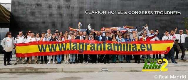 صورة : جماهير النادي الملكي بتروندهايم قبل صافرة نهائي السوبر الأوروبي ! coobra.net