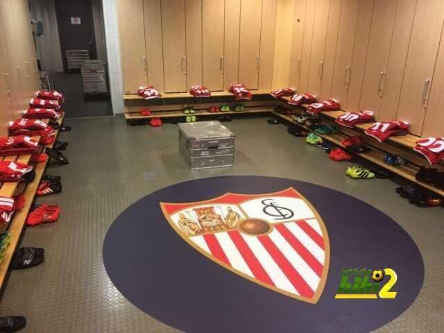 صور : غرف تبديل ملابس نادي إشبيلية جاهزة لنهائي السوبر الأوروبي ! coobra.net
