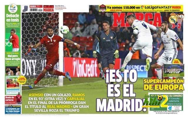 بالصورة .. ماركا تعنون : هذا هو ريال مدريد coobra.net