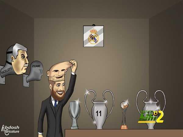 كاريكاتير هاي كورة ? من هو رجل البطولات الاخيرة في ريال مدريد coobra.net