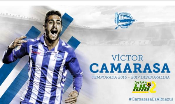رسميا : ألافيس الصاعد حديثا للدوري الإسباني يتعاقد مع لاعب ليفانتي ! coobra.net