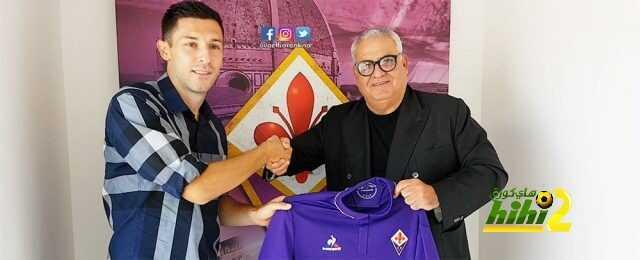 رسميا : ميليتش لاعبا في فيورنتينا coobra.net