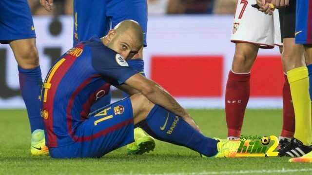 ماسكيرانو يبتعد عن برشلونة بداعي الاصابة coobra.net