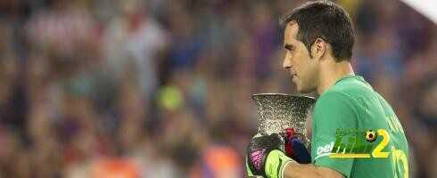 برافو سيبقى في برشلونة حتى يوم السبت coobra.net