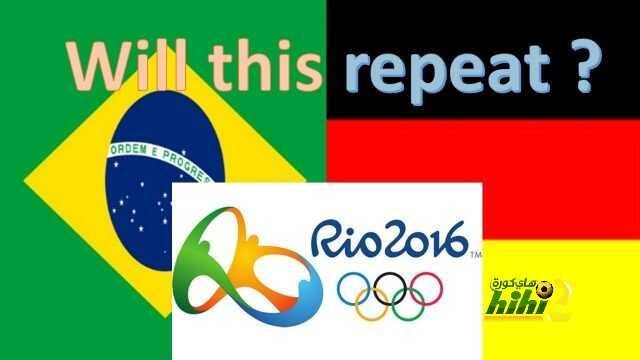 البرازيل أفضليتها كبيرة على ألمانيا تاريخيا ولكن خسارة السبعة أضاعت الهيمنة ! coobra.net