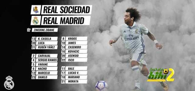 قائمة ريال مدريد لمواجهة سوسيداد coobra.net