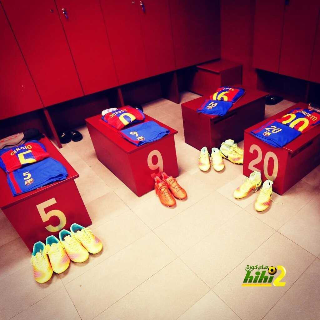 صورة : غرفة ملابس برشلونة جاهزة قبيل مباراة اليوم coobra.net