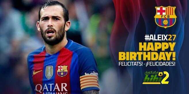 فيدال يحتفل بعيد ميلاده الـ27 coobra.net