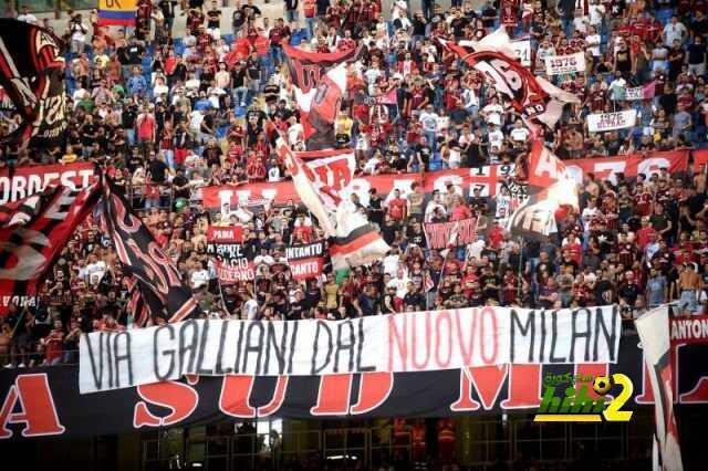 عدد الحضور الجماهيري في السان سيرو خلال مباراة ميلان وتورينو coobra.net